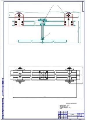1.Общий вид тележки для транспортировки агрегатов автомобиля (формат А1)