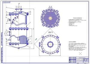 1.Общий вид вакуум-выпарного аппарата с центральной циркуляционной трубой (формат А1) для бульона
