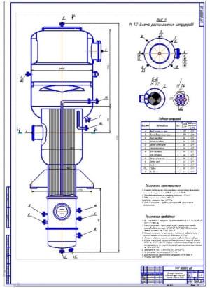 Чертеж общего вида выпарного аппарата с восходящей пленкой (формат А1)