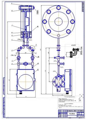 1.Общий вид дифнамоментра ДСС – расходомер (формат А1) в двух проекциях