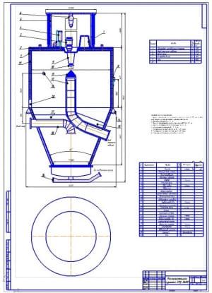 1.Общий вид распылительной сушилки модели СРЦ-1600 (формат А1)