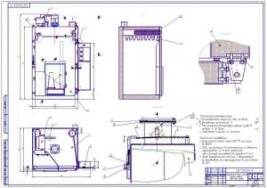 1.Термоагрегат, термокамера, копчение ТДО-1.00.000  для варки и копчения мясных изделий. Сборочный чертеж (формат А1)