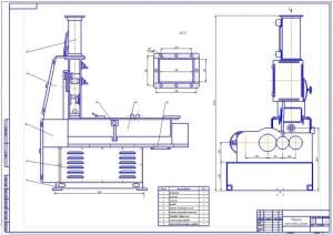 1.Машина тестомесильная модели И8-ХТА-12/1. Общий вид конструкции (формат А1) для хлебной пекарни