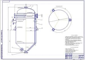 Чертеж сборочный экстрактора – теплообменного аппарата (формат А1)