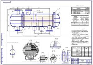 1.Общий вид (формат А1) конструкции кожухотрубчатого испарителя с диаметром кожуха 1,4 м, высотой трубок 6 м, с трубками Ø20х2 мм. с получением G2=15 т/час=4,17 кг/с паров 100% уксусной кислоты