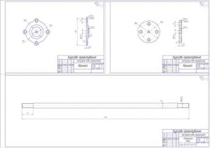 Деталировка (крышка – 2 детали, поперечная тяга) А1