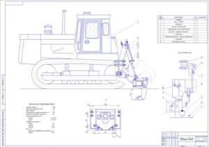 1.Общий вид рыхлителя на базе трактора Т-130 А1