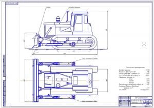 1.Общий вид бульдозера на базе трактора Т-170 с неповоротным отвалом  в двух проекциях А1