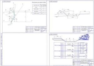 1.Схемы работы бульдозера: возведение насыпи из боковых резервов поперечными ходами, определения дальности перемещения грунтовых масс, профиль отвала бульдозера А1