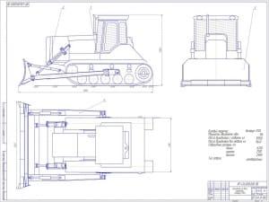 1.Общий вид бульдозера на базе трактора Беларус 2103 с неповоротным отвалом А1
