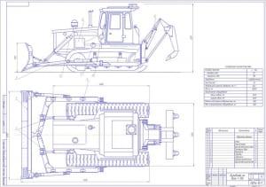 1.Общий вид бульдозера на базе трактора Т-130 А1