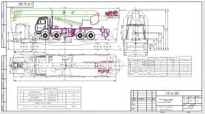 Чертеж погрузки, размещения и крепления автокрана модификации КС-6478 на железнодорожной платформе модели 13-401 А3