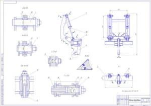 Сборочный чертеж рабочего оборудования рыхлителя на базе трактора Т-130 А1