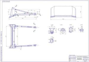 Сборочный чертеж неповоротного отвала бульдозера на базе трактора Т-500 А1