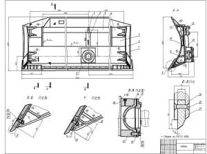 1.Сборочный чертеж поворотного отвала А1