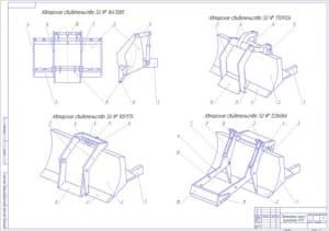 Чертеж патентного поиска рабочего оборудования бульдозеров на базе тракторов модификации МТЗ А1