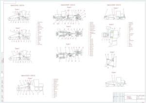 Чертеж патентных исследований конструкций автогрейдеров для отделки земляного полотна А1