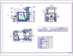 1.Чертеж общего вида водогрейного котла модели КВ-ГМ-10 на формате А1