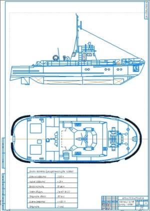 Чертеж общего вида буксировочного судна «Айсберг» на формате А1