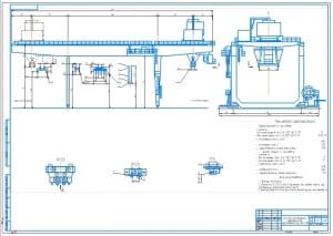 1.Чертеж общего вида козлового контейнерного перегружателя грузоподъемностью 30,5/35 т на формате А1