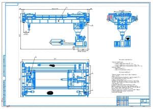 1.Общий вид конструкции крана с механизмами подъема и передвижения на формате А1