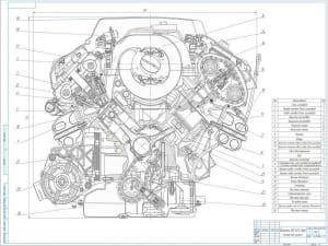 Чертеж общего вида двигателя легкового автомобиля AUDI А8