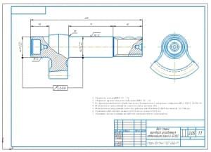 Рабочий чертеж вала сошки рулевого управления грузового автомобиля КамАЗ-55102 на формате А3