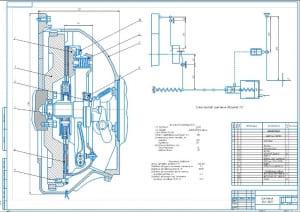 Сборочный чертеж формата А1 коробки сцепления грузового автомобиля ЗИЛ-5301