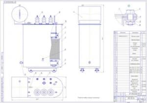 Чертеж общего вида трансформатора типа ТМ 160/10/0.4 с плоской шихтованной магнитной системой и алюминиевыми обмотками (формат А1)