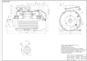 Сборочный чертеж асинхронного электродвигателя 90МВт (формат А1)