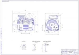 1.Чертеж общего вида  асинхронного двигателя  4АН225М6У3   (формат А1)