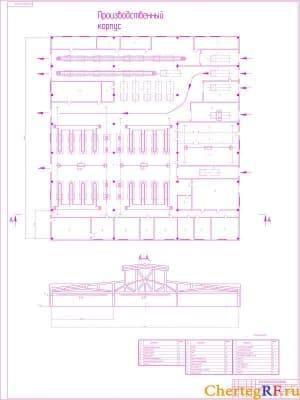 Чертеж производственного корпуса грузового автотранспортного предприятия. На чертеже обозначены внешние размеры корпуса и номера помещений