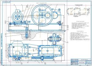 1.Чертеж общего вида привода ленточного транспортера А1