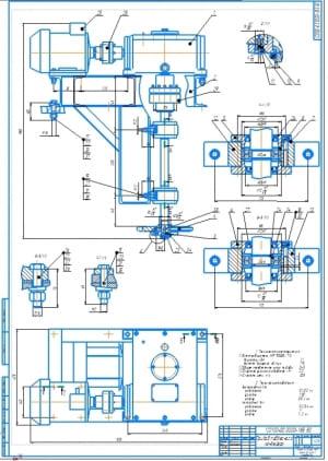Сборочный чертеж привода подвесного конвейера А1