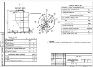 1.Общий вид стального вертикального цилиндрического резервуара модели РВС-100 объемом 100 куб.м. для аварийного слива и хранения нерафинированного масла на формате А3