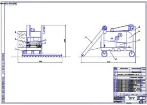 1.Общий вид зерноочистительной машины модели СМ-4 на формате А1