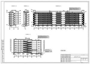 1.Общий вид многоэтажного автомобильного гаража А2
