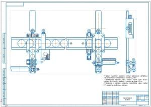 Сборочный чертеж измерительного прибора - индикаторной линейки на формате А2