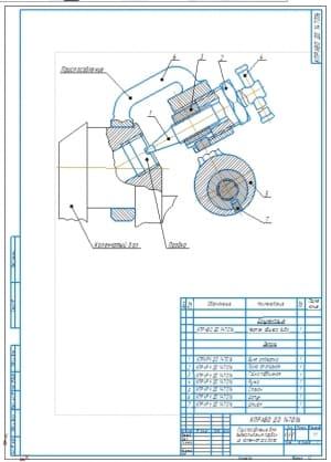 1.Чертеж сборочный приспособления для вывертывания пробок из коленчатого вала двигателя ЗМЗ-66 А2