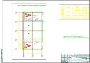 12.Чертеж схемы расположения элементов ограждения транспортных приямков с техническими требованиями