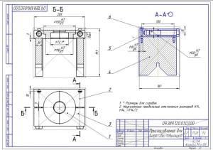 12.Сборочный чертеж приспособления для выпрессовки подшипников (формат А3)
