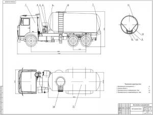 1.Чертеж общего вида автоцементовоза БЦМ-50 на базовом автомобиле МАЗ 630-А1