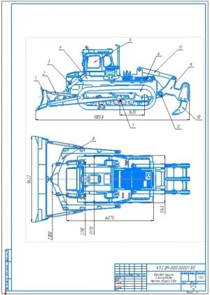1.Чертеж общего вида базовой машины – бульдозера на базе трактора Т-330 с рыхлителем и прямым поворотным отвалом (на формате А2)