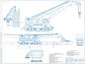 Чертёж общего вида железнодорожного поворотного крана ЕДК 300 с графиком зависимости высоты подъема груза от вылета стрелы в масштабе 1:25 на формате А1