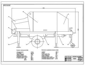 1.Чертеж общего вида бетононасоса БН-25Д на формате А1