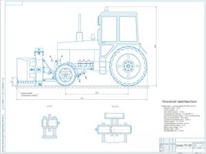 Чертёж общего вида колёсного трактора МТЗ-1025 с навешенным спереди плужно-роторным снегоочистителем в масштабе 1:10 на формате А1