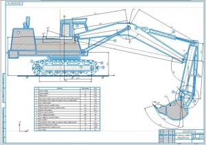 1.Чертеж общего вида экскаватора с рабочим оборудованием (на формате А1)