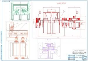 1.Чертеж приводной станции А1 с двумя сечениями. Технические характеристики: мощность электродвигателя – 30 кВт