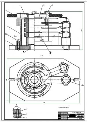 Сборочный чертеж приспособления для расточки отверстий в головках рычага привода ручного тормоза грузовых автомобилей на формате А1