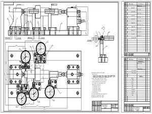 Приспособление предназначено для проведения контроля биения, соблюдая условия: 1. 0,05 А, 2. 0,025 А, 3. 0,016 А, 4. 0,02 А